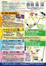 leaflet2_201907.png